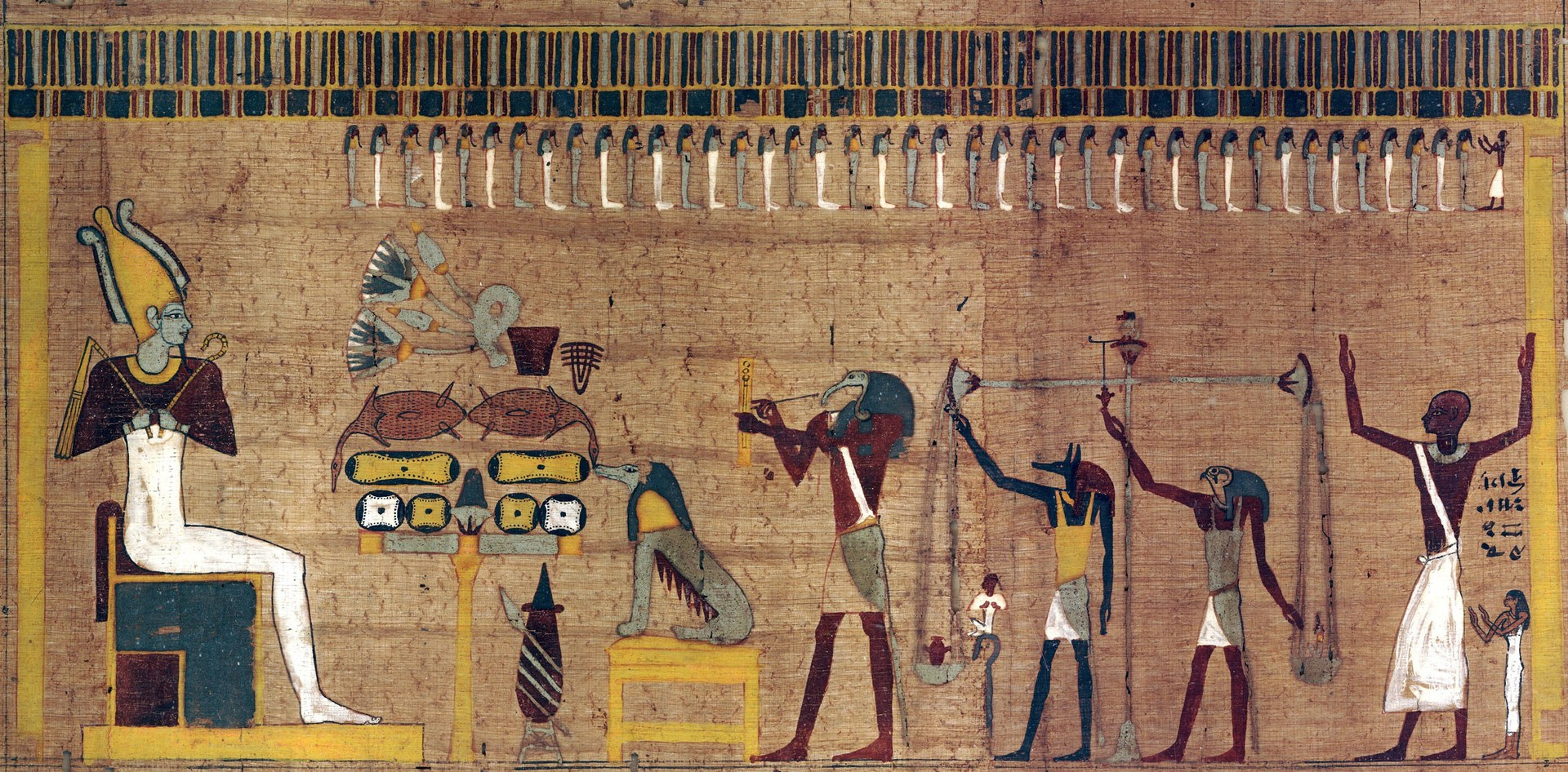 Das Totengericht der alten Ägypter: