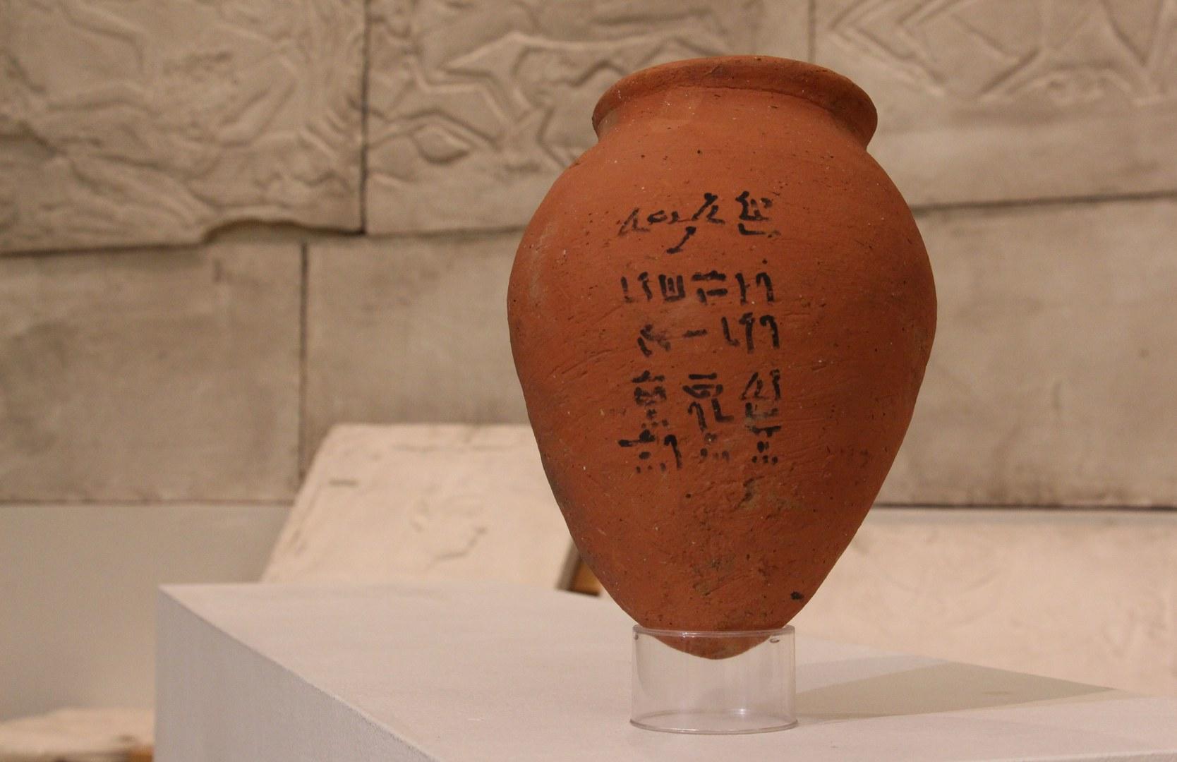 Keramikgefäß: Das Aktuelle Objekt