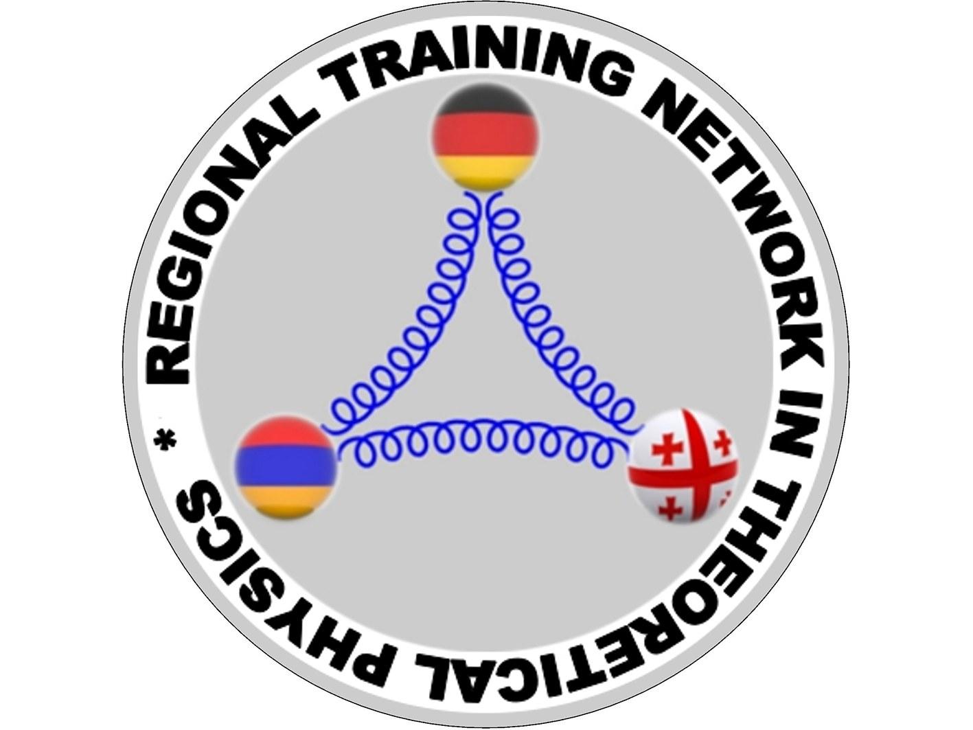 Logo Promotionsprogramm