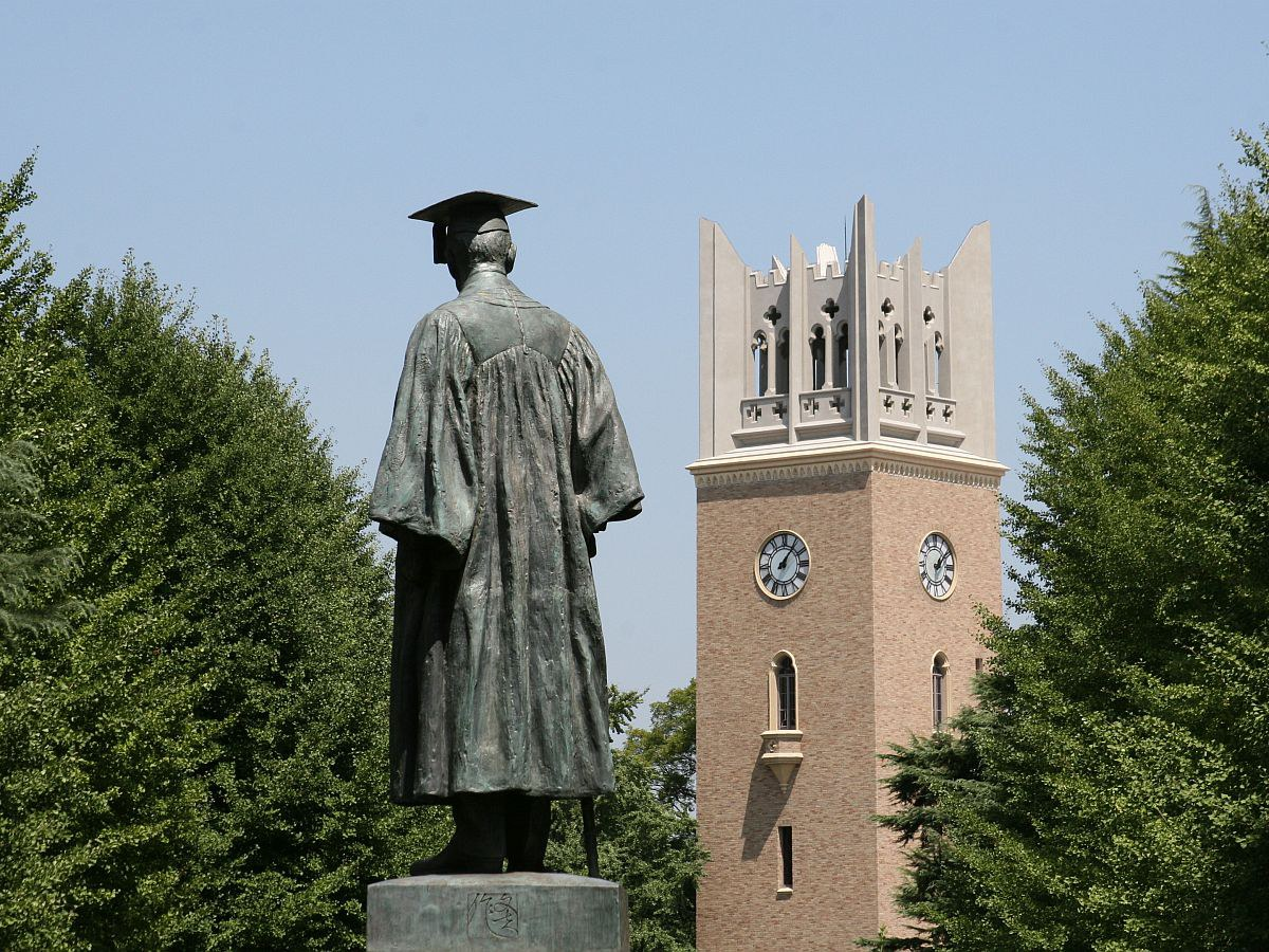 Die Waseda-Universität